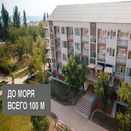 Коблево, база отдыха «Энергостроитель»